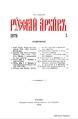 038 tom Russkiy arhiv 1879 vip 1-4.pdf