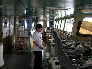 06.01.06 MV Neptun appr Beirut (2).JPG
