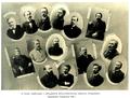100 лет Харьковскому Университету (1805-1905) 26.png