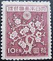 10Yen stamp in 1939.JPG