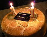 11-Years-Wikipedia-Sofia-20120115-cake-2.jpg