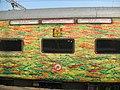 12293 Duronto Express Coach H1.JPG