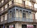 126 Casa Vicent Ferrer, c. Comerç - Ribera.JPG