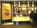 12F HK Causeway Bay Times Square Food Forum Xiao Nan Guo Shanghai Cuisine a.jpg
