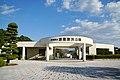 141115 Hyogo prefectural Ako Seaside Park Japan12n.jpg