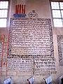 147 81 (87) z 24.01.1957 Synagoga (duża), ob. muzeum. Tykocin, ul. Kozia 2 jass sw.jpg