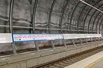 15-12-21-Lentoaseman rautatieasema Helsinki-Vantaan-N3S 3355.jpg