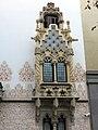 174 Casa Macaya, pg. de Sant Joan.JPG