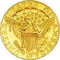 1797 half eagle rev.jpg