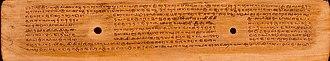 Samaveda - Image: 1863 CE palm leaf manuscript, Jaiminiya Aranyaka Gana, Samaveda (unidentified layer of texts), Sanskrit, Southern Grantha script, Malayali scribe Kecavan, sample ii