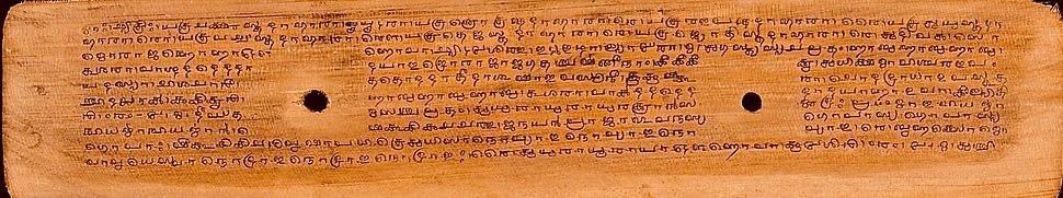 1863 CE palm leaf manuscript, Jaiminiya Aranyaka Gana, Samaveda (unidentified layer of texts), Sanskrit, Southern Grantha script, Malayali scribe Kecavan, sample ii