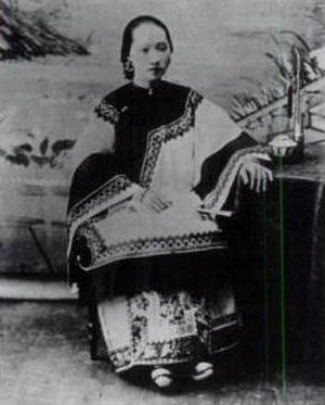 History of Hong Kong (1800s–1930s) - 1890 woman in traditional dress