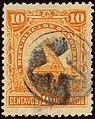 1890 10c Honduras mute star Yv24 Mi25 orange.jpg