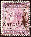 1895ca 8a Zanzibar Mi9a lila SG14 dull mauve.jpg
