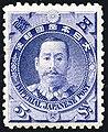 1896japan5sen.jpg