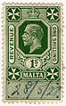 1925 1s revenue stamp of Malta used 1928.jpg