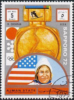 Barbara Cochran - Cochran on a stamp of Ajman
