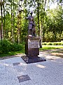 1987. Санкт-Петербург. Памятник дрессировщикам и служебным собакам.jpg