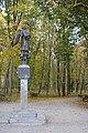 1 Скульптури в парку Олександрія. Біла Церква, Київська обл. Україна.JPG