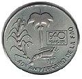 1 песо. Куба. 1985. 40 лет ФАО.jpg