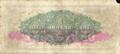 1 Dollar - British North Borneo Company (1889) 02.png