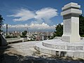 2-28 Memorial - panoramio.jpg