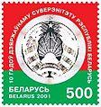 2001. Stamp of Belarus 0421.jpg