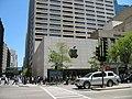 20070513 Apple Store.JPG