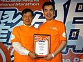 2007INGTaipeiMarathon WelcomeParty Sponsor INGAntaiPublishing.jpg