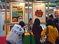 2007TGS-Day1 DCA Pavilion 4C Area.jpg