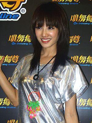 Jolin Tsai filmography - Image: 2008Taipei Game Show Day 3 IGS Jolin Tsai
