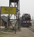 2009-03 Nepal Railways 02.jpg