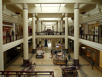 Rosedale Center - Main passage