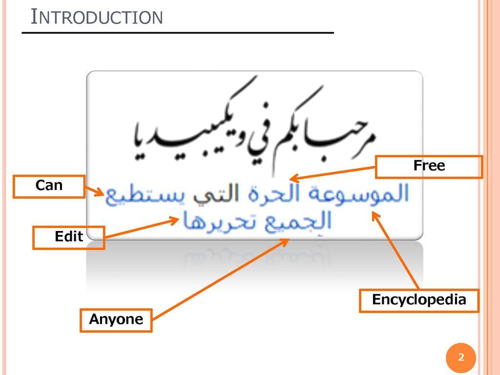 wikipedia articles in arabic