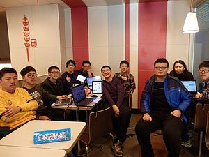 Chinese Wikipedia - 2013 Winter-Break-Meetup, Dalian, Liaoning, China.