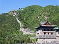 2016-05-16 Great Wall of China at Juyongguan anagoria 06.JPG