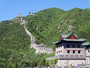The Amazing Race China 3 - The Juyong Pass at the Great Wall of China was the Starting Line of The Amazing Race China 3.