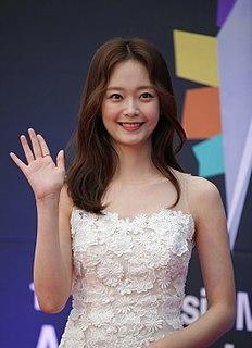 Jeon So-min South Korean actress