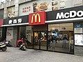 201812 McDonald's at Changzhou Station.jpg
