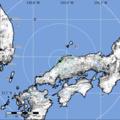 2018 Shimane earthquake ShakeMap.png