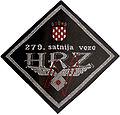 279 samostalna satnija veze Hrvatskih zracnih snaga 1209.jpg