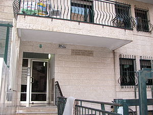 Mekor Baruch - A plaque on a new apartment building marks the site where Rabbi Solomon Eliezer Alfandari lived until 1930.