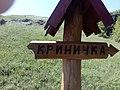 35-211-5004 Казавчинські скелі Лютинська 159.jpg