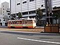 4 Chome Ichibanchō, Matsuyama-shi, Ehime-ken 790-0001, Japan - panoramio (2).jpg