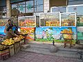 5820-Linxia-City-Hui-or-Dongxiang-pastry-shop-near-South-Bus-Station.jpg