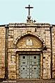 6439-13 שער הכנסיה.jpg