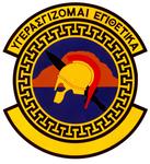 7276 Security Police Sq emblem.png