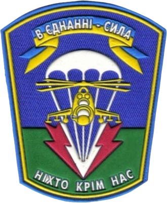 79th Air Assault Brigade (Ukraine) - 79th Air Assault Brigade shoulder sleeve patch