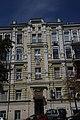 80-382-0146 Kyiv SAM 7208.jpg