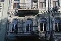 80-391-1277 Kyiv SAM 9267.jpg